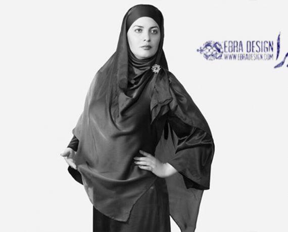 پوشش سر اسلامی نو
